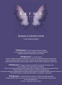 karma connection