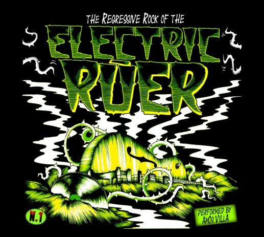 electriruer_cover